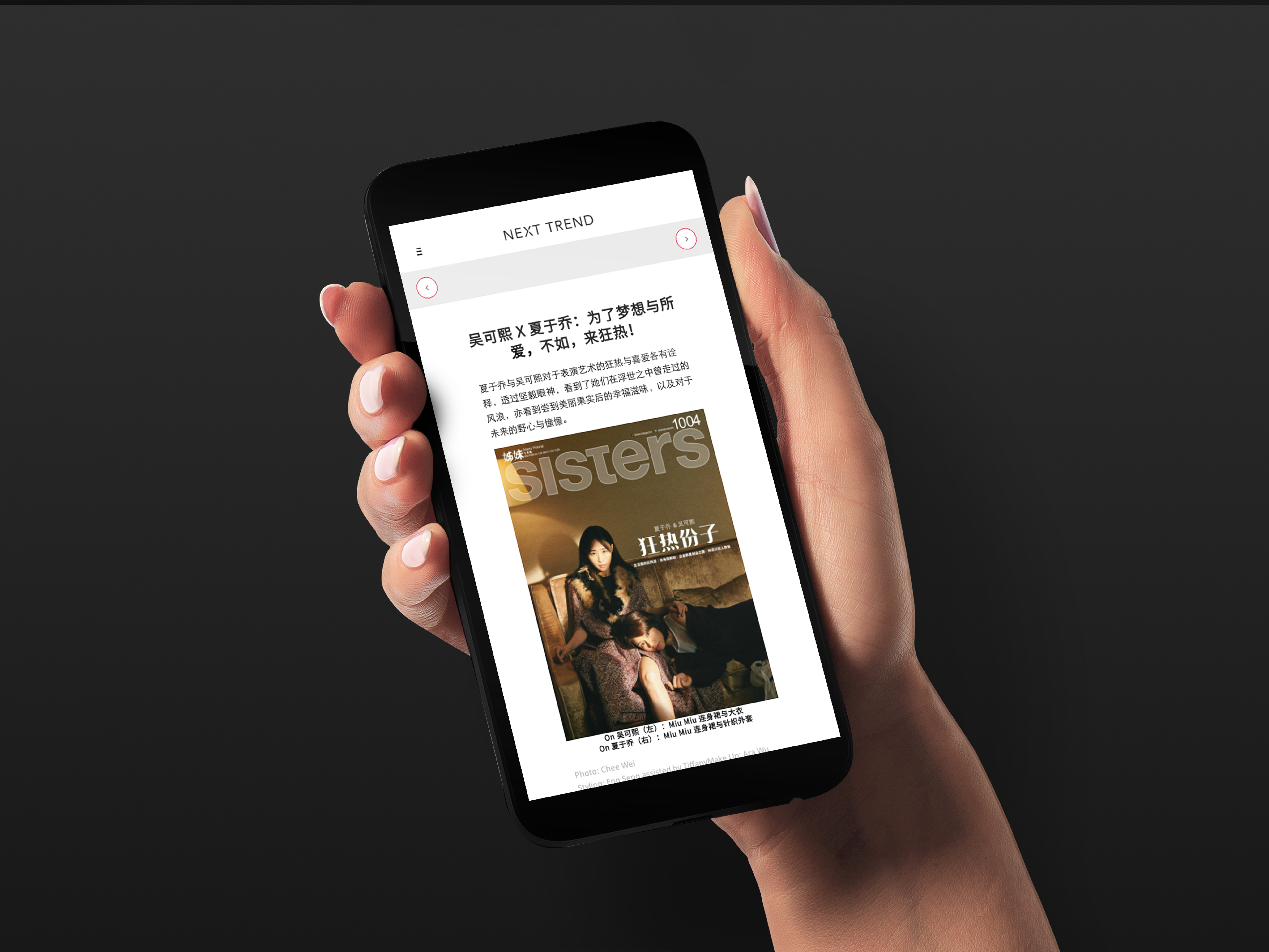 Next Trend Publication website mobile view held by a hand