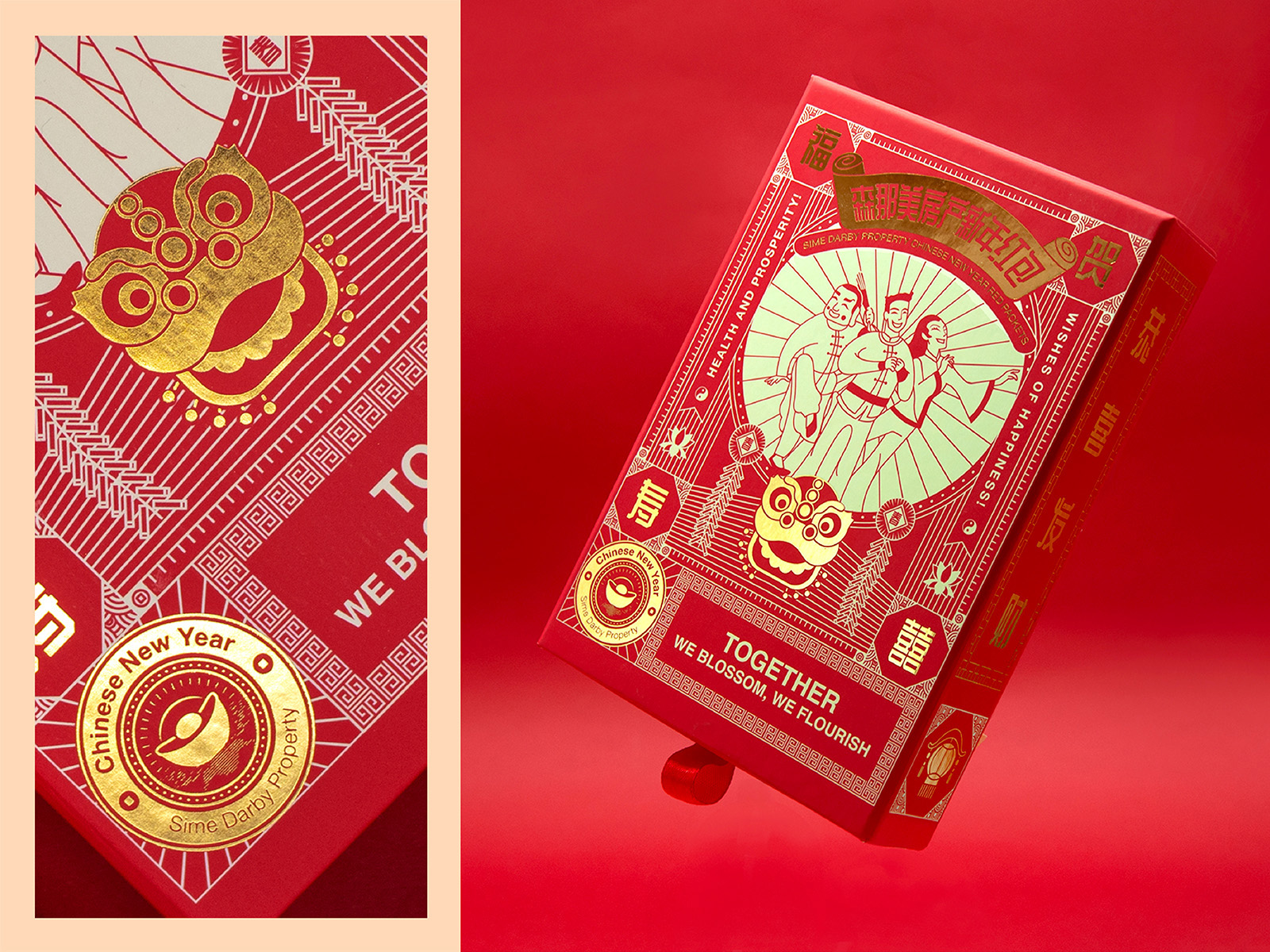 Sime Darby Chinese New Year 2020 red packet or ang pow packaging design, normal and gold foiling printing, with product photography