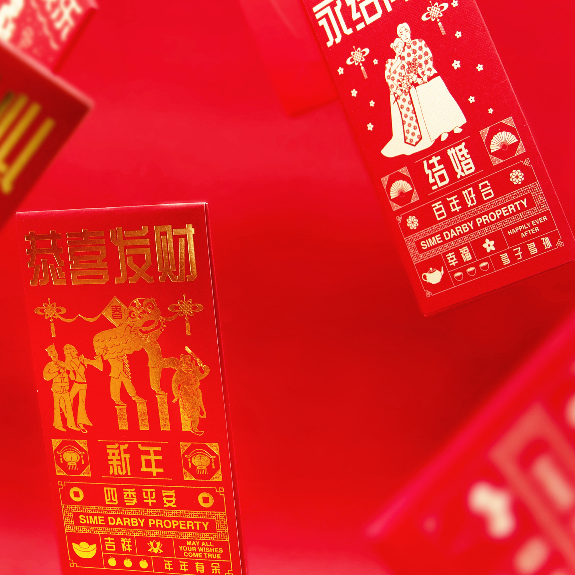 Sime Darby Chinese New Year 2020 red packet or ang pow with gold foiling printing, with product photography of falling red packet