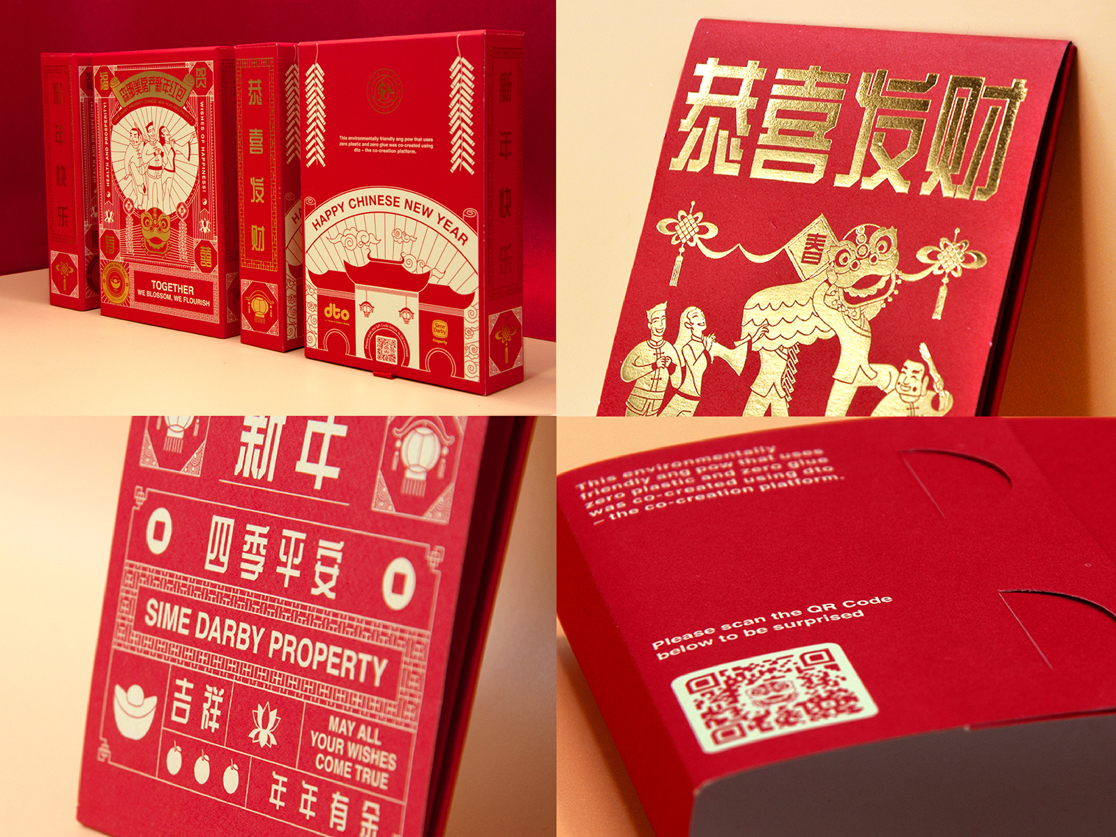 Sime Darby Chinese New Year 2020 red packet or ang pow and packaging design, normal and gold foiling printing, with product photography