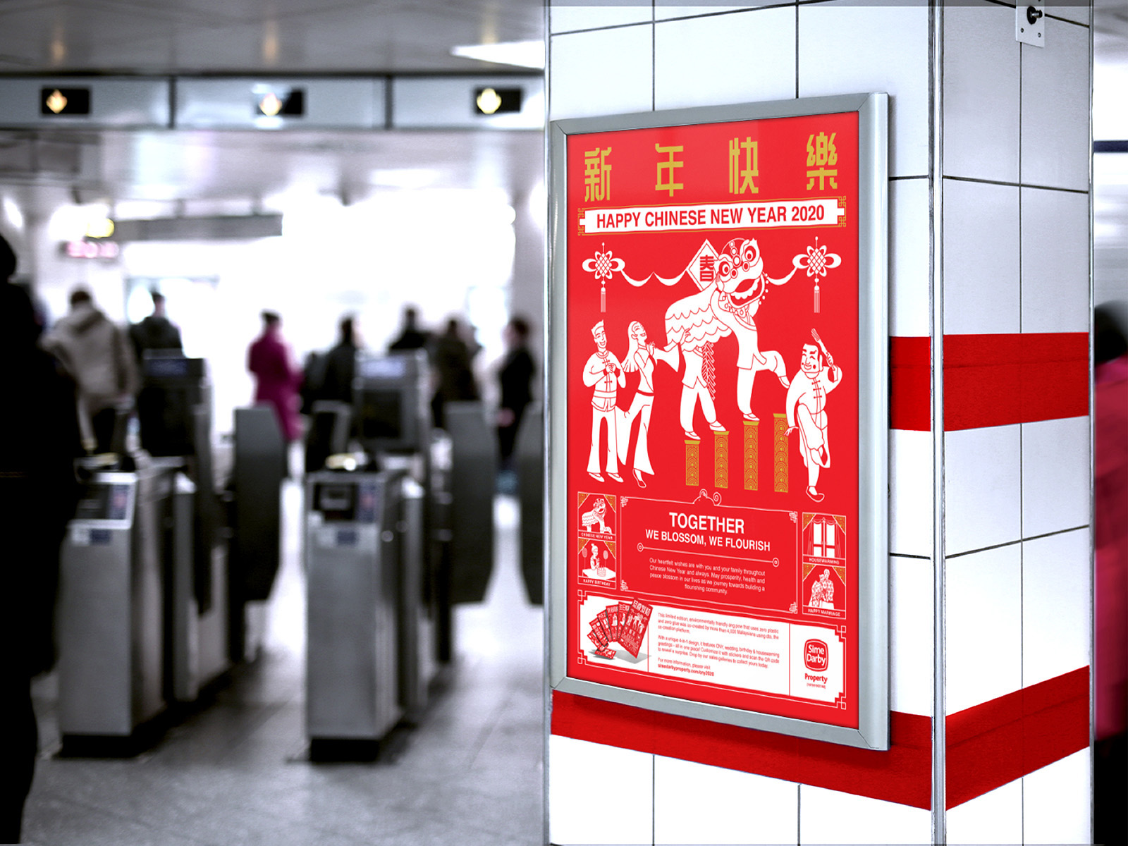 Sime Darby Chinese New Year 2020 campaign POSM or collateral with red packet or ang pow art direction, traditional poster