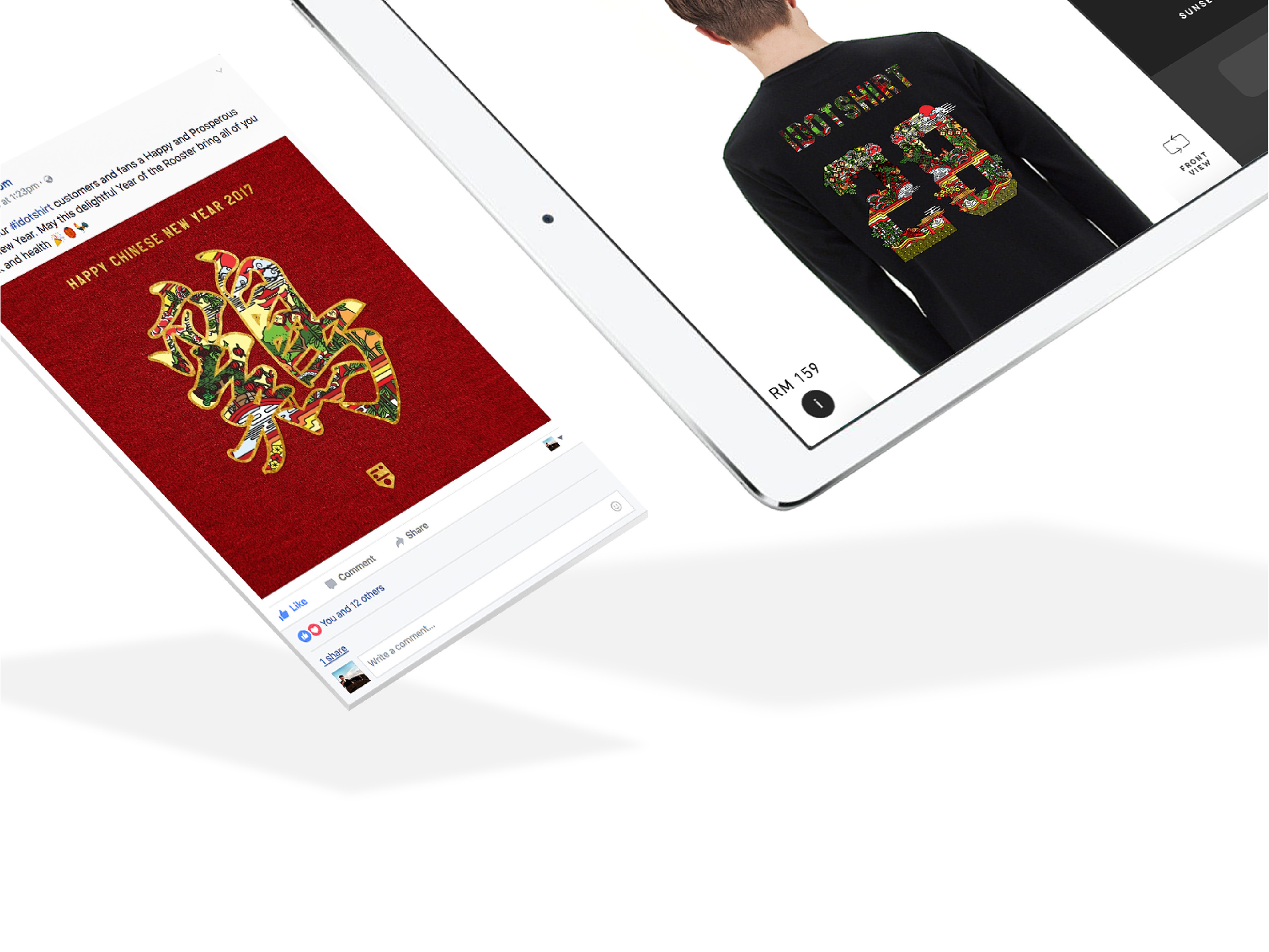 IDOTshirt fashion brand Chinese New Year - Year of the Rooster social media post design greeting featuring pattern masked in chinese word reading rooster with gold outline and words on red background as well as ecommerce shop option for this design viewed on tablet