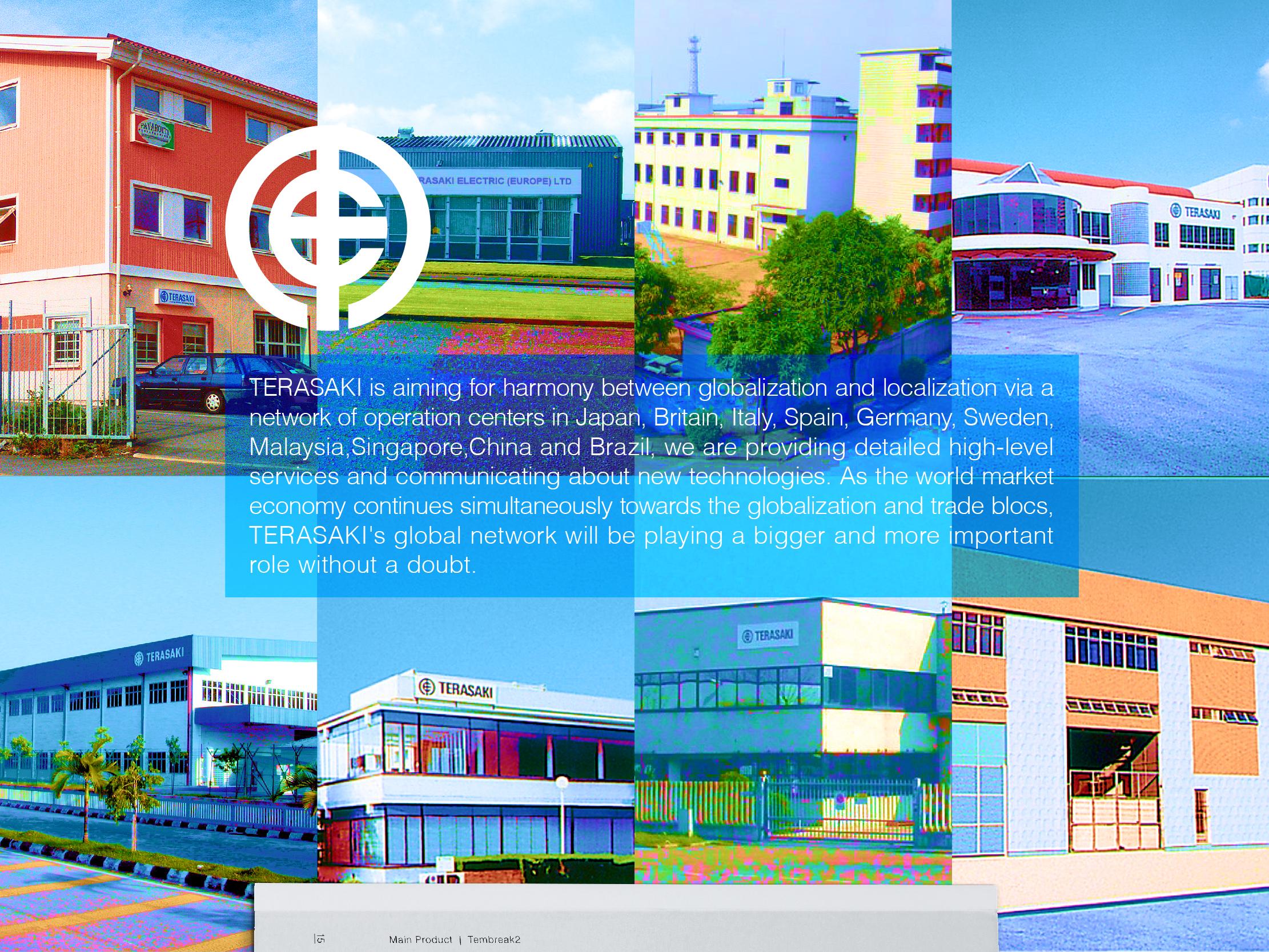 Terasaki Electric company profile project description
