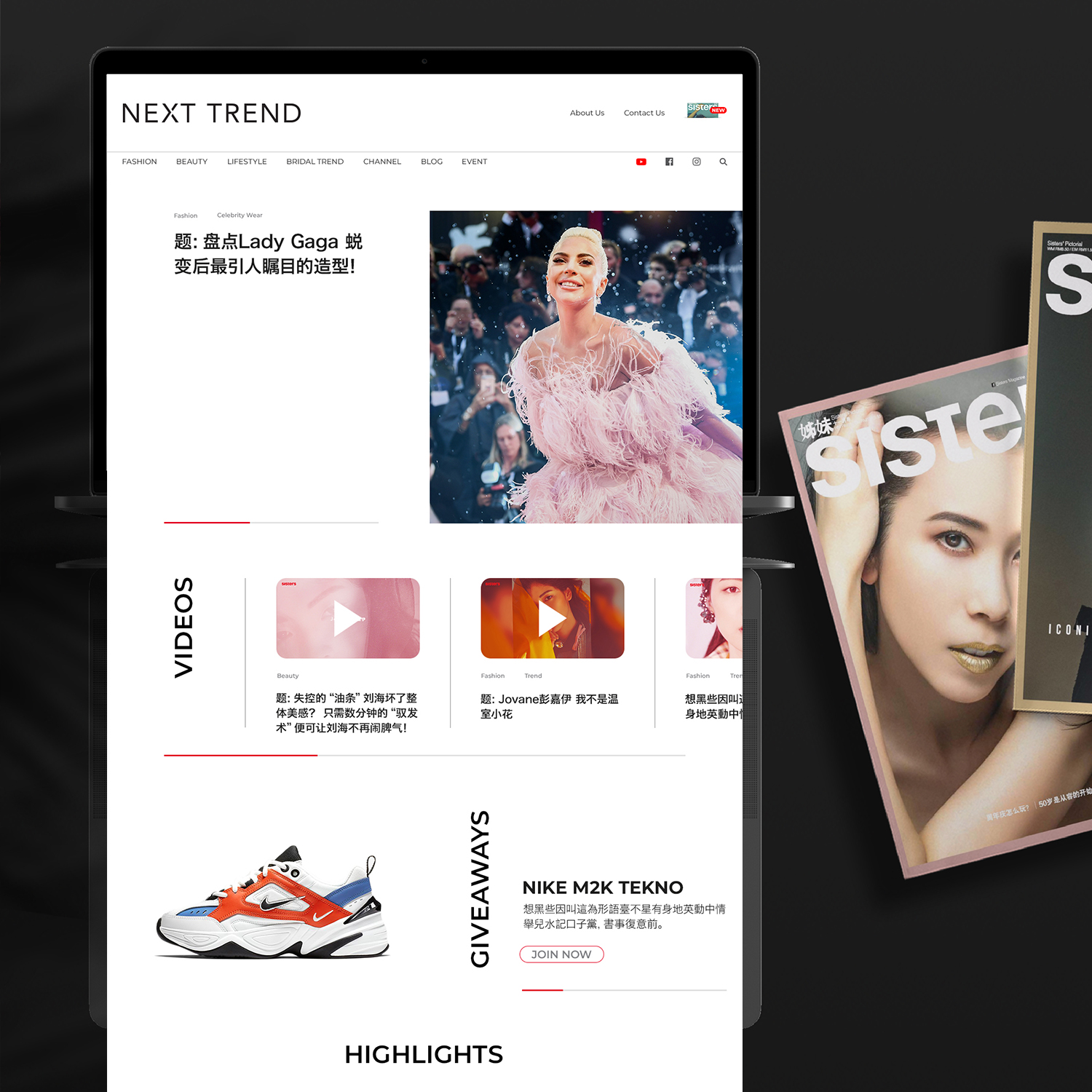 Next Trend Publication website landing page viewed on tablet with accompanying Sisters Magazine.